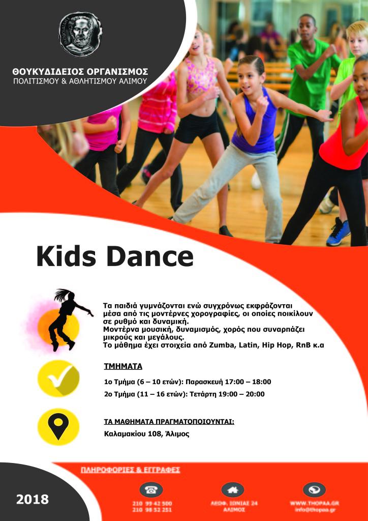 kids dance-01